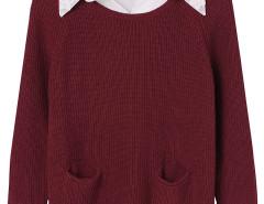 Burgundy Pocket Front Ribbed Knit Jumper And White Shirt Vest Lining Choies.com sklep internetowy z odzieżą i modą z Wielkiej Brytanii