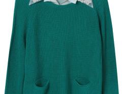 Dark Cyan Pocket Front Ribbed Knit Jumper And White Shirt Vest Lining Choies.com sklep internetowy z odzieżą i modą z Wielkiej Brytanii